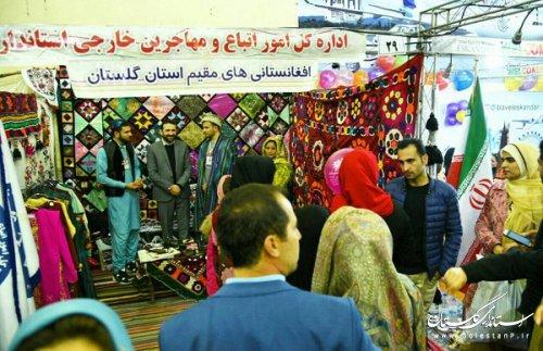 شرکت اتباع افغانستانی های مقیم شهرستان گنبد کاووس در دوازدهمین جشنواره بین المللی فرهنگ اقوام