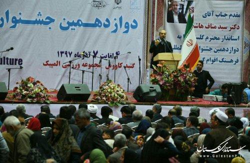 مردم با حفظ وحدت به دستاوردهای 40 ساله انقلاب افتخار کنند
