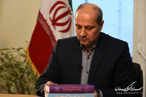 پیام استاندار گلستان به مناسبت روز مجلس