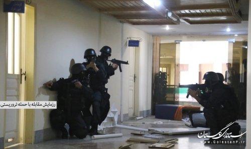 رزمایش مقابله با حمله تروریستی در استانداری گلستان برگزار شد