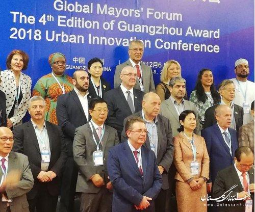 حضور شهردار گرگان و معاون استاندار در همایش مجمع جهانی شهرداران در گوانجو چین