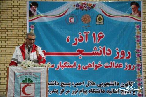 جشن بزرگ روز دانشجو در دانشگاه پیام نور شهرستان بندرترکمن برگزار شد