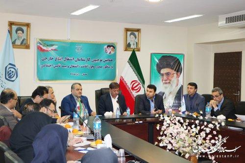 رویکرد نظام جمهوری اسلامی به عنوان ام القری جهان اسلام ایجاد اتحاد و امنیت پایدار در کشورهای منطقه است