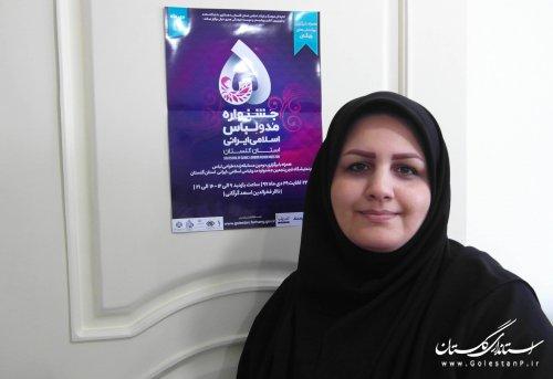 کارشناس کارگروه مد و لباس اداره کل فرهنگ و ارشاد اسلامی تقدیر شد