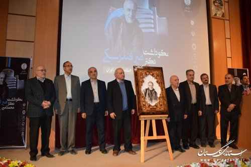 مراسم نکوداشت مرد معماری و مرمت ایران در استان گلستان برگزار شد