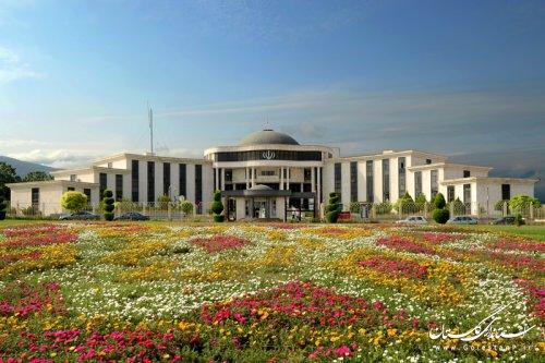 مستندی درباره اقدامات دولت تدبیر و امید در استان گلستان در آستانه سفر رییس جمهور