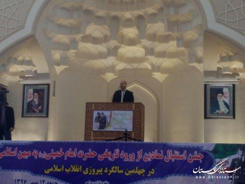مصوبات سفر ریاست جمهوری به استان موجب شتاب رشد اقتصادی گلستان می شود