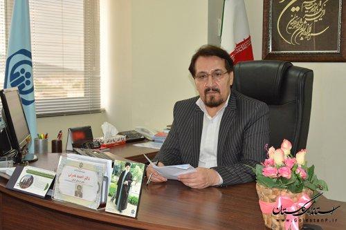 تقدیر مدیر درمان تامین اجتماعی گلستان از فرماندار شهرستان بندرگز
