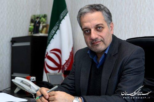معاونت سياسي، امنيتي و اجتماعي استانداری گلستان