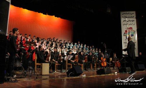 هنرنمایی 140 نفری کر بزرگ گلستان در 34مین جشنواره موسیقی فجر