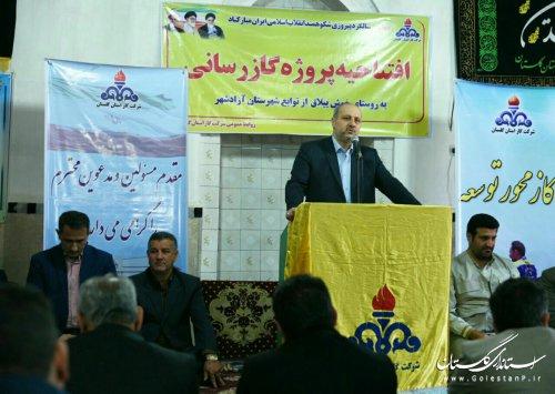 پروژه گازرسانی به روستای خوش ییلاق افتتاح شد