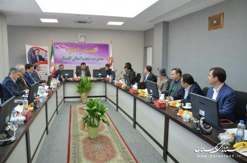 جلسه هماهنگی رسیدگی به درخواستهای مردمی سفر رئیس جمهور برگزار شد