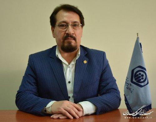 مدیریت درمان گلستان برای نهمین بار متوالی مقام اول کشوری را کسب کرد