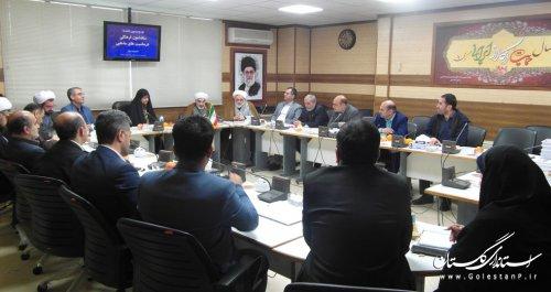 نود و دومین جلسه ستاد شئون فرهنگی استان گلستان تشکیل شد