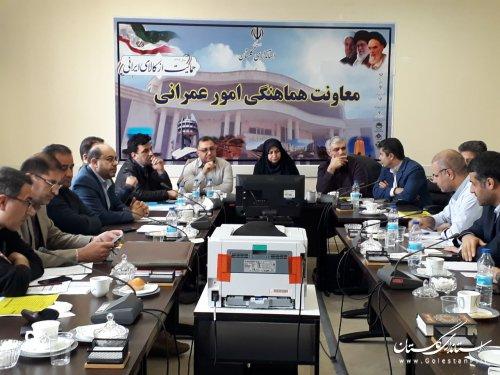 بررسی بودجه پیشنهادی 29 شهرداری استان درکمیته بودجه و درآمد شهرداریها