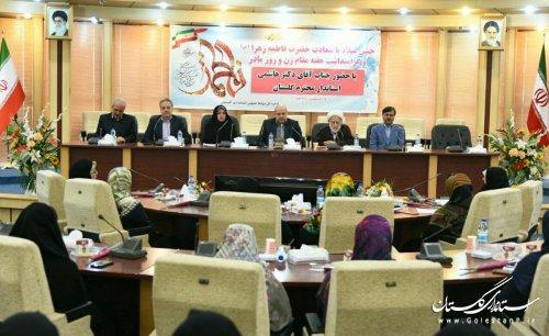 جشن گرامیداشت مقام زن با حضور استاندار گلستان برگزار شد