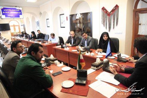 نشست مدیران روابط عمومی کمیته های ستاد اجرایی خدمات سفر ویژه نوروز98 استان گلستان برگزار شد