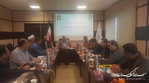 آخرین جلسه شورای مدیران با حضور مدیر کل زندانهای استان گلستان برگزار شد