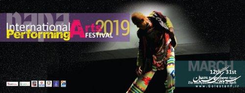 هنرنمایی هنرمندان تئاتر گنبد در فستیوال NAPA کراچی