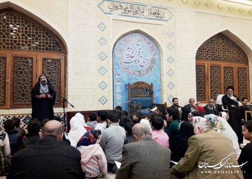 تقدیر از مدیرکل فرهنگ و ارشاد اسلامی گلستان در مسجد جامع گلشن گرگان