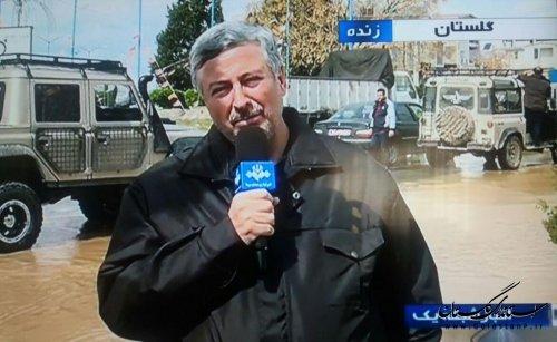 گفتگوی تلفنی معاون عمرانی استاندار گلستان با بخش خبری ساعت ۱۴ شبکه یک سیما