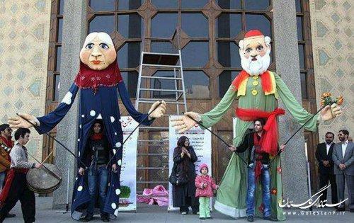 عروسک های غول پیکر به دیدار سیل زدگان گلستانی می آیند