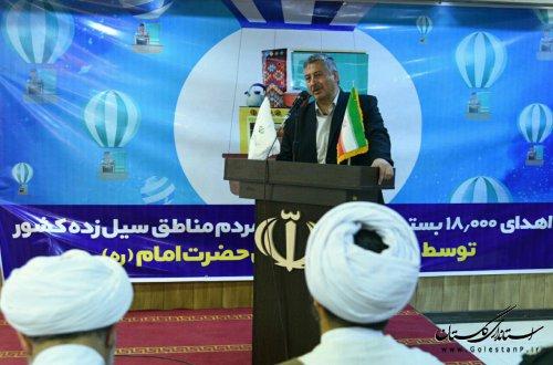 اولین محموله کمک های ستاد اجرایی فرمان حضرت امام (ره) وارد استان شد