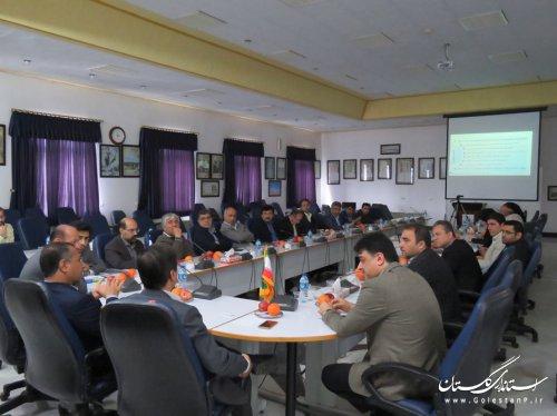 جلسه ای در خصوص روند کنترل  سیلاب در شرکت آب منطقه ای گلستان  برگزار شد