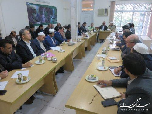 برگزاری سومین جلسه مدیران کاروانهای حج تمتع و مجموعه 98 استان گلستان