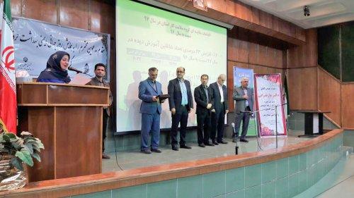 گردهمایی روز جهانی ایمنی و سلامت کار برگزار شد