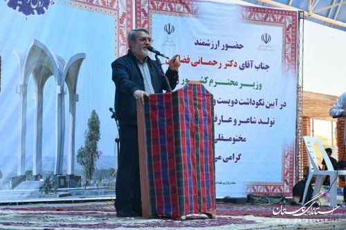 افتخار ما در جمهوری اسلامی وحدت موجود در کشور است