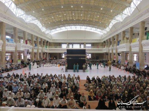 برگزاری همایش متمرکز زائران حج تمتع 98 مرکز و غرب استان گلستان