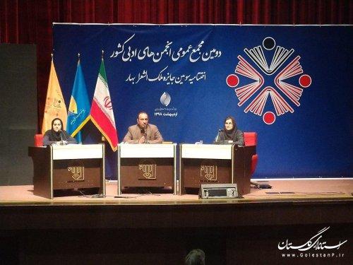 دبیر استانی انجمن های ادبی استانی گلستان انتخاب شد