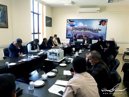 برگزاری اولین جلسه  کمیته اطلاع رسانی قرارگاه بازسازی و نوسازی مناطق سیلزده در استان