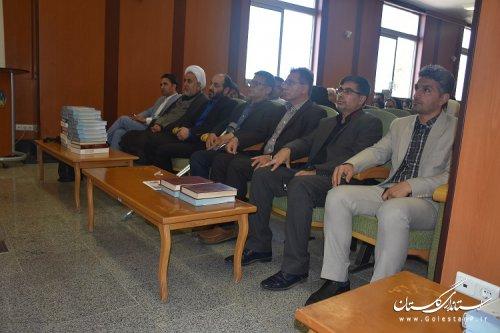 حضور مدیر کل دفتر امور فرهنگی اجتماعی استانداری گلستان در همایش خانواده زندانیان