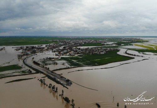 احتمال وقوع سیلاب ناگهانی در مناطق کوهستانی وجود دارد