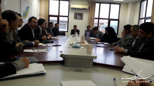 جلسه کارگروه نظارت و بازرسی با حضور بانکهای عامل برگزار گردید