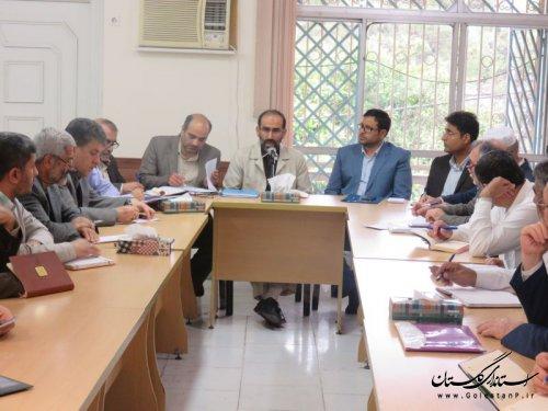 برگزاری چهارمین جلسه با مدیران کاروانهای حج تمتع و مجموعه98 استان گلستان