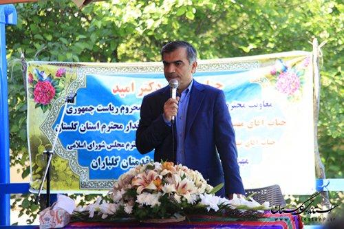 توجه دولت به توسعه گردشگری موجب احیاء روستاها میشود/ بوم گردی در گلستان دارای رشد قابل قبولی است