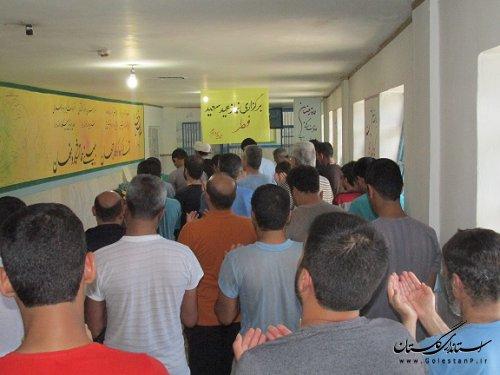 اقامه نماز عید سعید فطر در زندانهای گلستان
