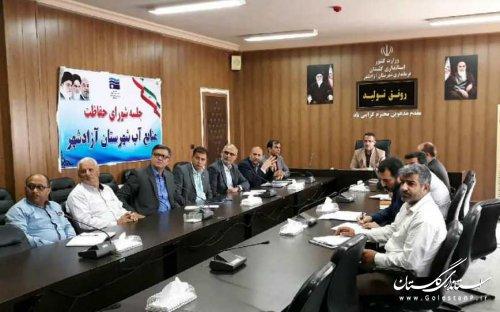 اولین جلسه شورای حفاظت از منابع آب زیرزمینی شهرستان آزادشهر در سال 98 برگزار شد