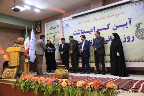 تجلیل از هنرمندان ، صنعتگران و فعالین عرصه صنایع دستی استان گلستان