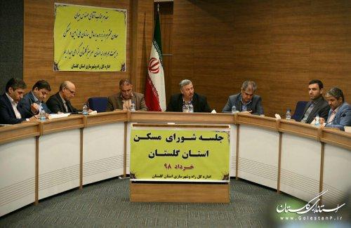 پروژه های مسکن مهر گلستان تا آذر 98 پایان می یابند