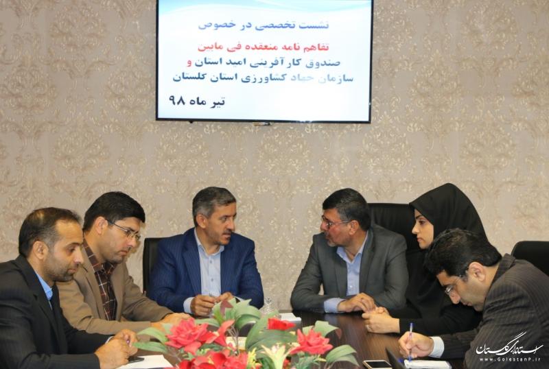 انعقاد تفاهم نامه ایجاد اشتغال بین صندوق کارآفرینی امید استان و جهاد کشاورزی