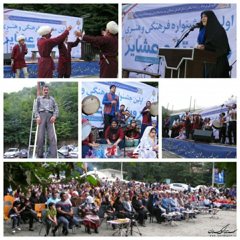 آغاز جشنواره فرهنگی هنری بهار روستا و عشایر در روستای گردشگری زیارت