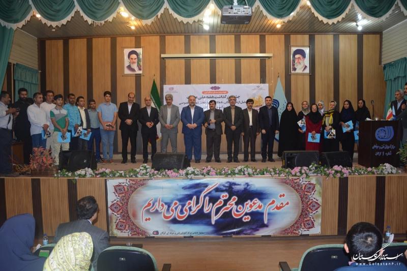 جشن بزرگداشت هفته ملی مهارت برگزار شد