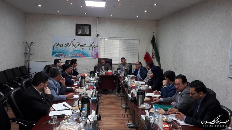 یازدهمین جلسه کارگروه نظارت و بازرسی مناطق سیل زده استان برگزار گردید
