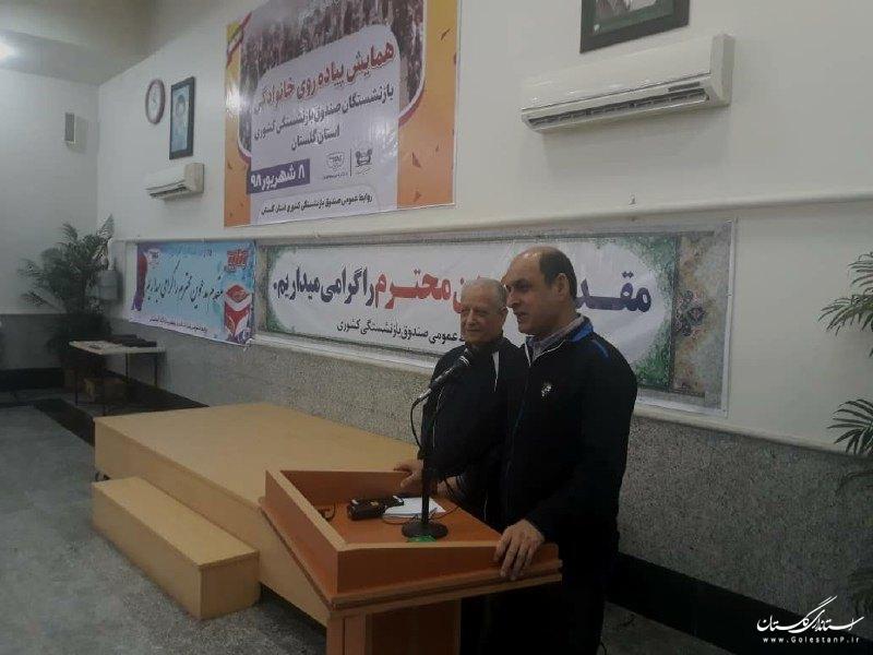 همایش پیاده روی بازنشستگان استان با حضور استاندار گلستان برگزار شد