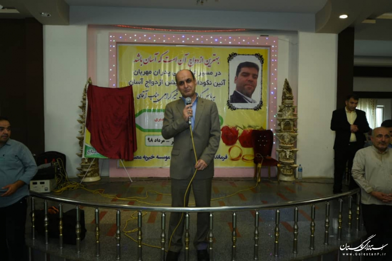 مراسم ازدواج آسان 36 زوج جوان در شهرستان آزادشهر برگزار شد