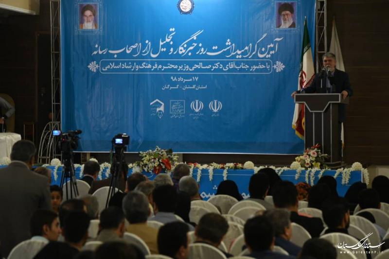 امضای تفاهمنامه بین وزارتخانههای ارشاد و راه برای تامین مسکن خبرنگاران/ افزایش ۲ برابری یارانه نشریهها
